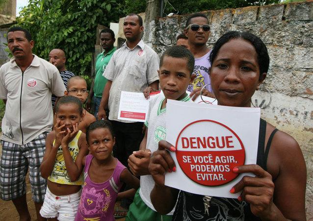 Acciones en apoyo a la lucha contra la epidemia de dengue