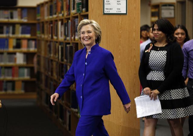 Hillary Clinton, ex secretaria de Estado de EEUU