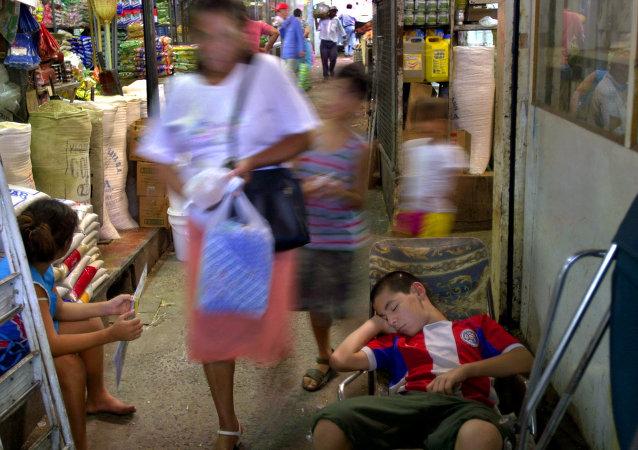 Mercado en Asunción