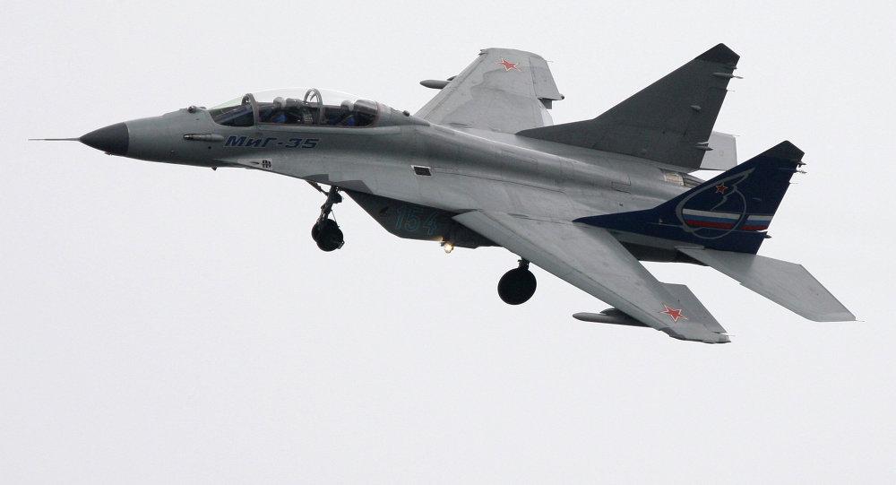 Caza multipropósito MiG-35