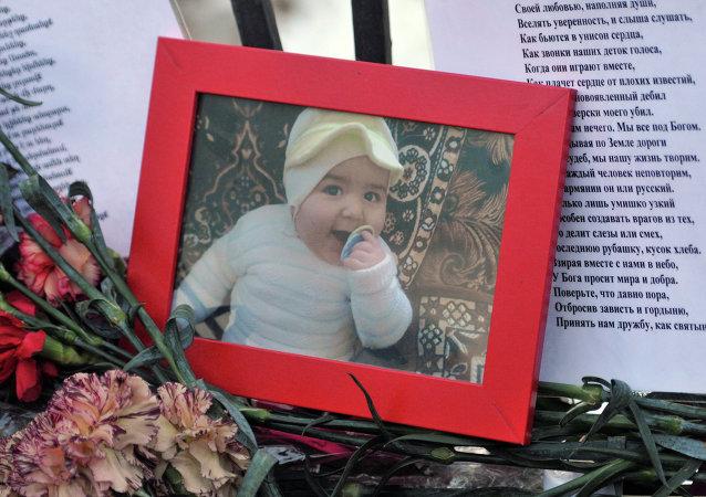 Tragedia de Gyumri