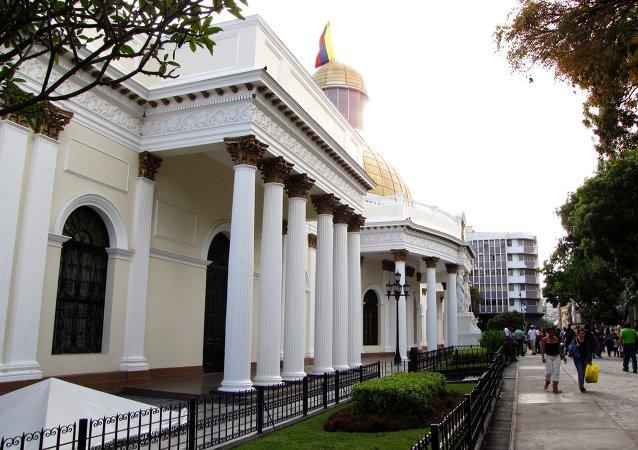 La Asamblea Nacional Legislativa de Venezuela