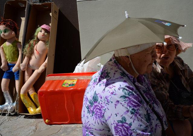 El Gobierno ruso planea subir las pensiones para 2016