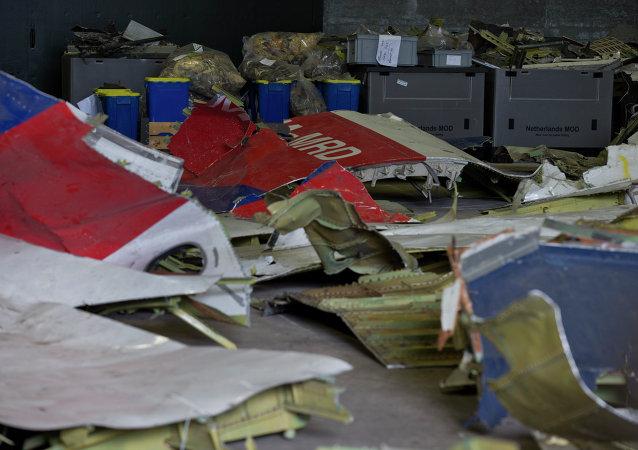 Escombros de Malaysia Airlines Flight 17 en Holanda
