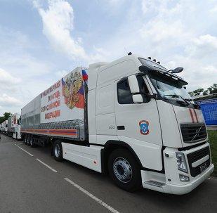 Convoy de ayuda humanitaria rusa (archivo)