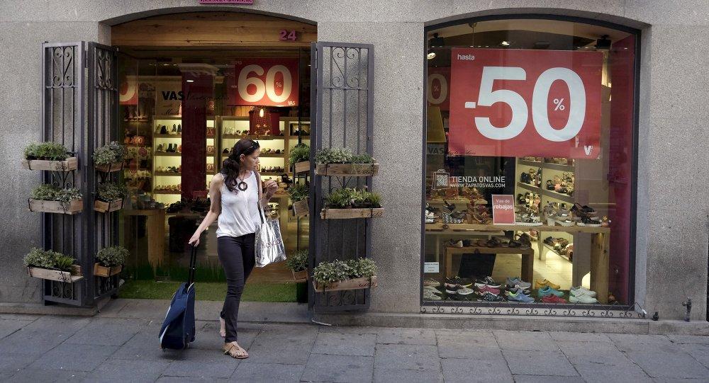 Tienda en Madrid