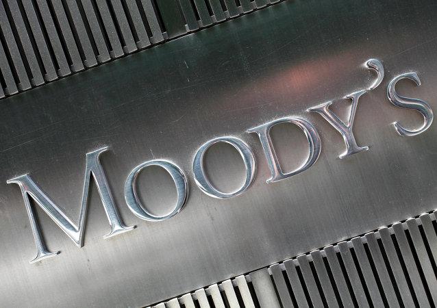 Logo de Moody's (archivo)