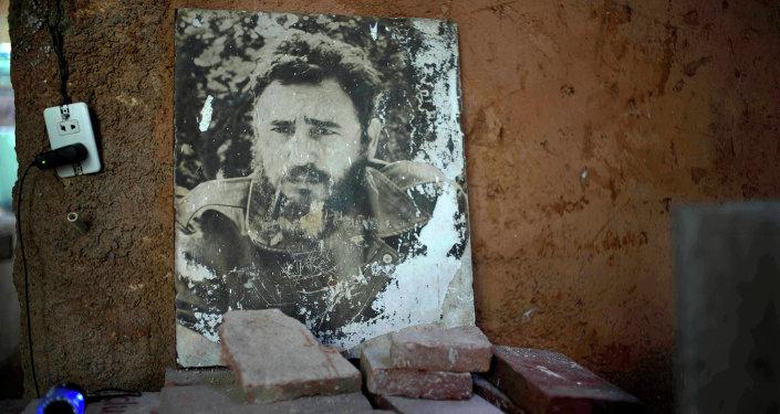 Retrato de Fidel Castro