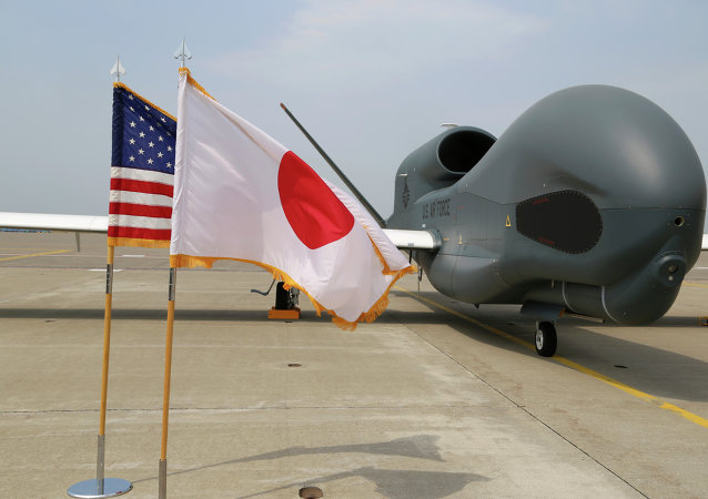 "UAV ""Global Hawk"" en la base militar de Misawa (al noreste de Japón)"