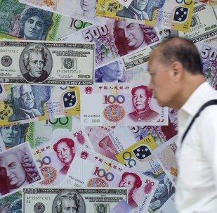 Rusia sale beneficiada de la devaluación del yuan, dice senador ruso