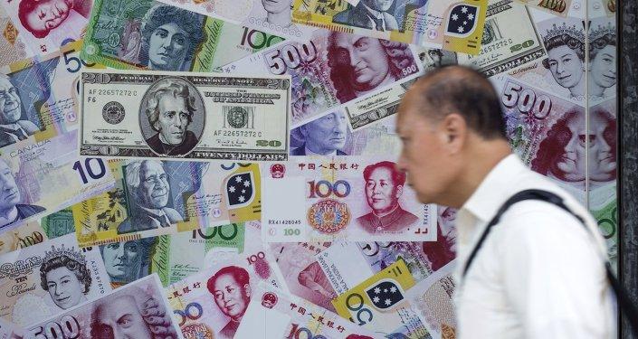 Anuncio de servicios de cambio en Hong Kong