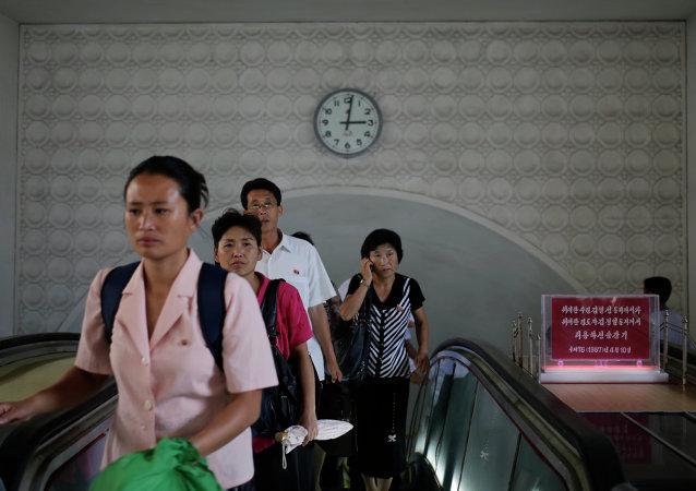 Estación de metro Kaeson en Pyongyang, Corea del Norte