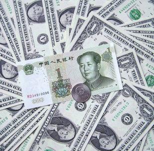 Devaluación de yuan tendrá impacto mixto en empresas de EEUU, dice Fitch