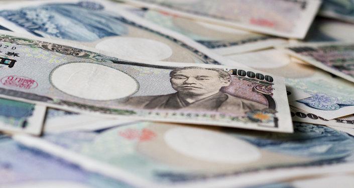 Yen japonés (imagen referencial)