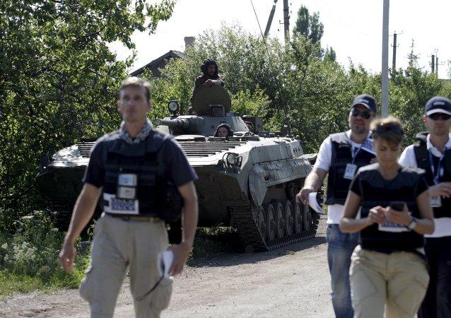 Misión Especial de Observación de la OSCE en Ucrania