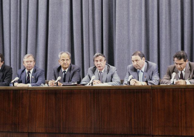 Miembros del Comité Estatal para el Estado de Emergencia