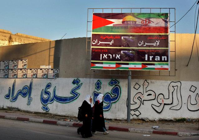 Póster con banderas de Irán y Palestina que dice: «Gracias a Irán»