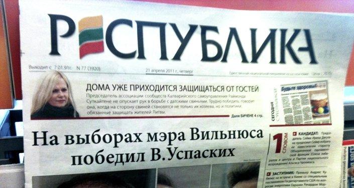 Periódico lituano en idioma ruso