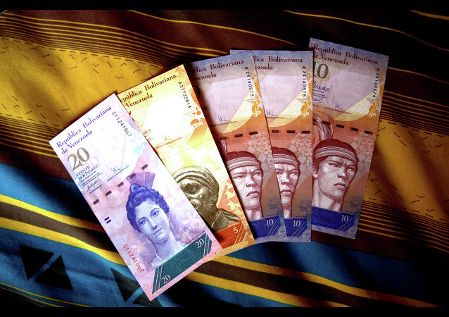 Bolívares de Venezuela