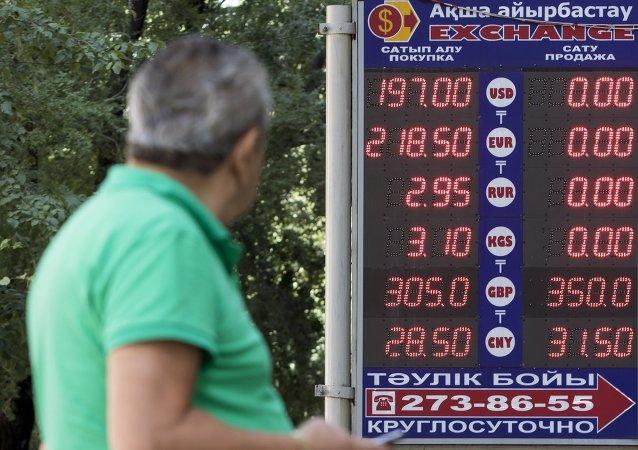 Los tipos de cambio tenge kazajo