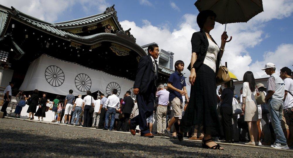 Templo de Yasukuni