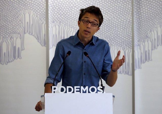 Iñigo Errejón, secretario de Política y Área de Estrategia y Campaña del partido político Podemos, en Madrid, el 21 de agosto, 2015