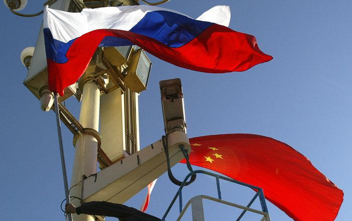 Inteligencia militar de EEUU ve a Rusia y China como amenazas a corto y largo plazo