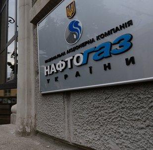 Letrero de Naftogaz en Kiev