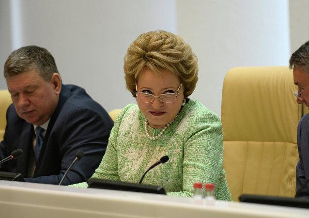 Presidenta del Senado ruso, Valentina Matvienko