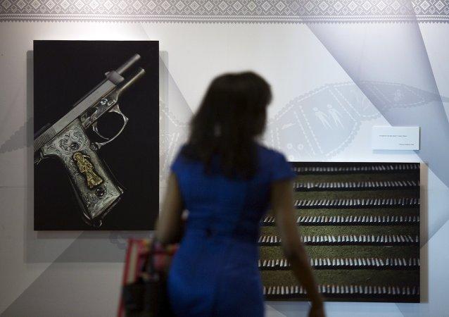 Conferencia del Tratado sobre el Comercio de Armas en Cancún