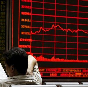 Bolsa en Pekín
