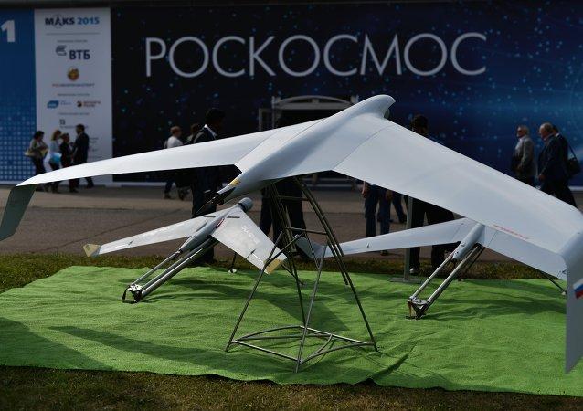 Dron Zala 421-16E5