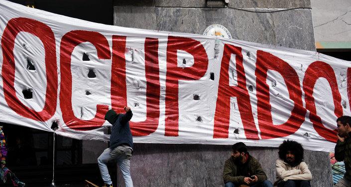 Huelga en Montevideo (archivo)