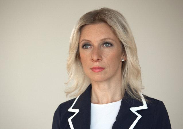 Maria Zajárova