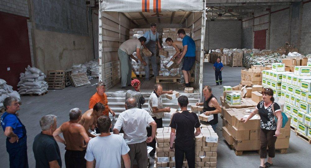 Ayuda humanitaria para la gente de Donbás