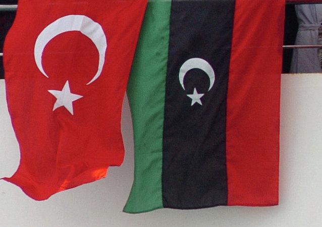 Banderas de Turquía y Libia