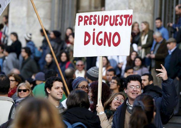 Huelga de profesores y estudiantes en Montevideo