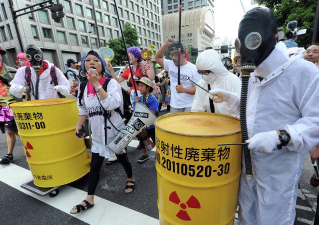 Protestas contra el uso de la energía nuclear en Japón (archivo)