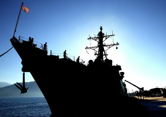 USS Donald Cook (archivo)