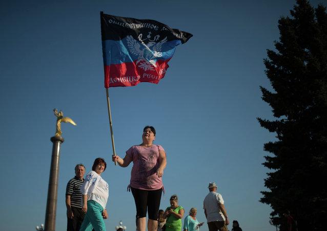 Bandera de la RPD