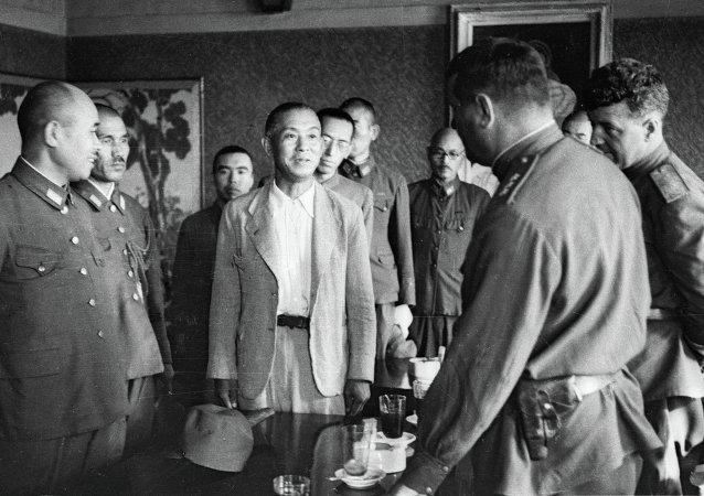 Capitulación de Japón (archivo)