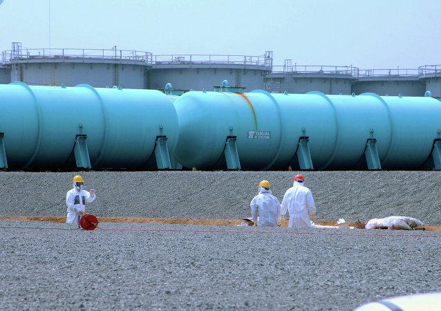 Aguas del subsuelo en Fukushima