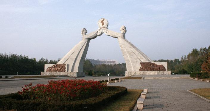 Arco de la Reunificación en Pyongyang