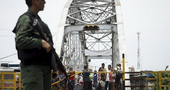 Situación en la frontera venezolana-colombiana