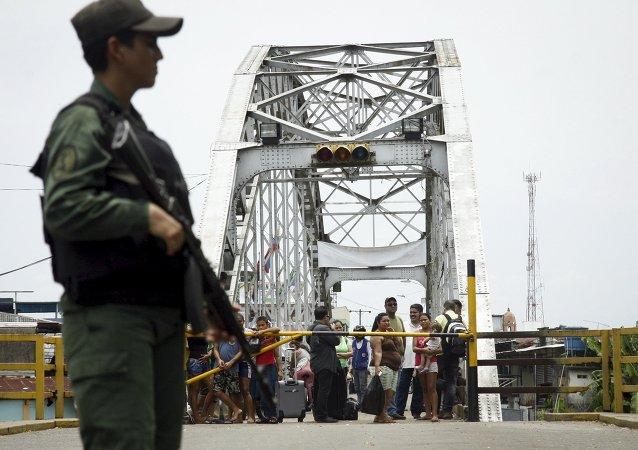 La frontera venezolano-colombiana