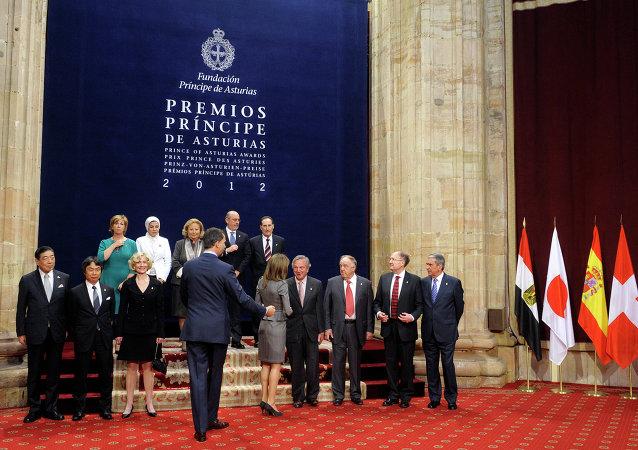 Premio Príncipe de Asturias de 2012 (Archivo)