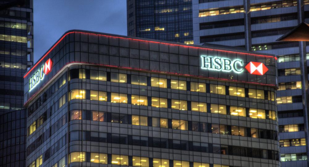 Edificio de HSBC