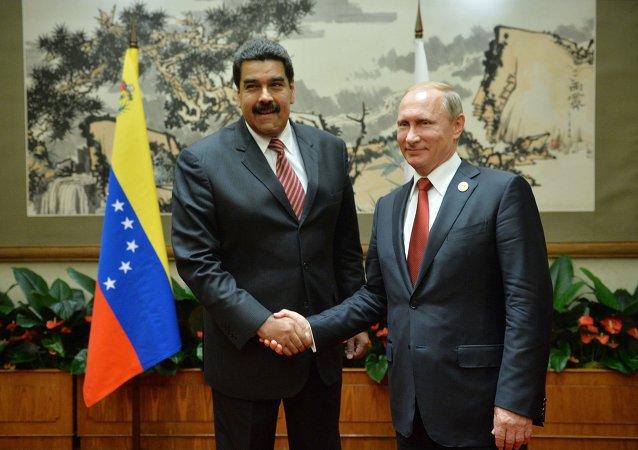 Presidente de Venezuela, Nicolás Maduro, y su homólogo ruso, Vladímir Putin