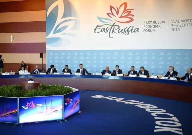 Foro Económico Oriental 2015