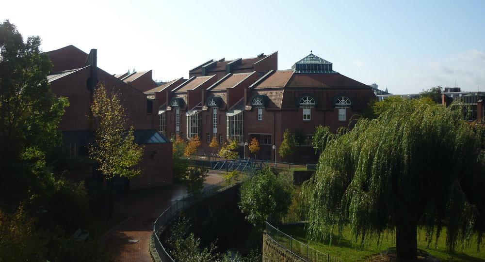 Universidad de Kassel
